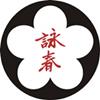 Logo Associatie Wing-Chun Kung-Fu