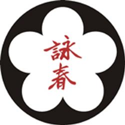 Associatie Wing-Chun Kung-Fu logo print