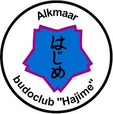 Budoclub Hajime logo print