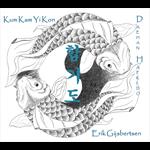 Kum Kam Yi Kon Hapkido en Karate