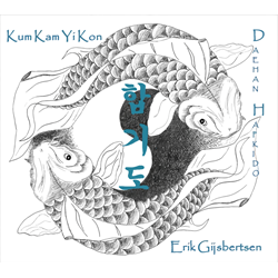 Kum Kam Yi Kon Hapkido en Karate logo print