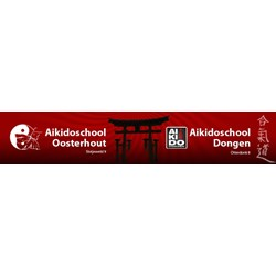 Aikidoschool Oosterhout logo print