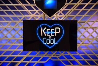 Keep it Cool, Toine van Peperstraten! afbeelding nieuwsbericht