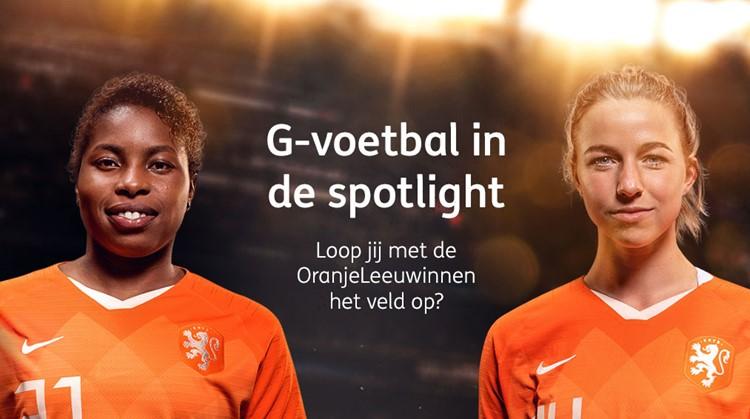 Ga met de OranjeLeeuwinnen mee het veld op! afbeelding nieuwsbericht