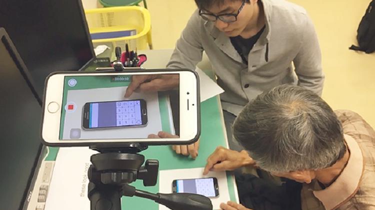 Onderzoekers ontwikkelen vernuftig touchscreen voor mensen met een beperking afbeelding nieuwsbericht