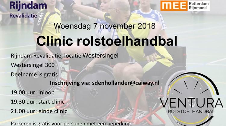 Clinic rolstoelhandbal woensdag 7 nov '18 afbeelding nieuwsbericht