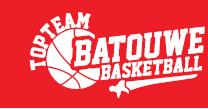 Inlooptraining G-basketbal Batouwe Bemmel  afbeelding nieuwsbericht