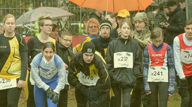 Special Event bij de Vidiled Warandeloop Tilburg afbeelding nieuwsbericht