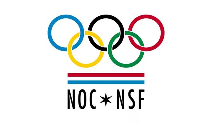 Ben jij de topper die die het NOC*NSF zoekt? afbeelding nieuwsbericht