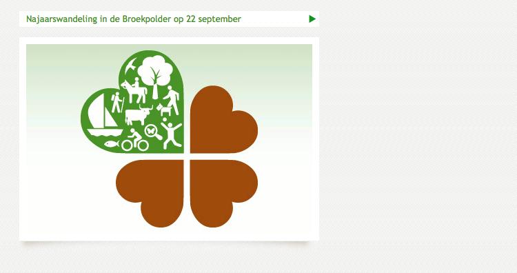 Rolstoel wielerronde voor kinderen in Klauterwoud / Broekpolder Vlaardingen afbeelding nieuwsbericht