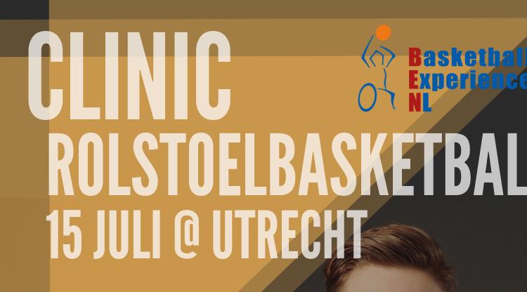Rolstoelbasketbal clinic Utrecht afbeelding nieuwsbericht