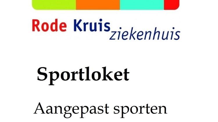Ja ik heb een sportvraag én kom graag langs bij het sportloket! afbeelding nieuwsbericht