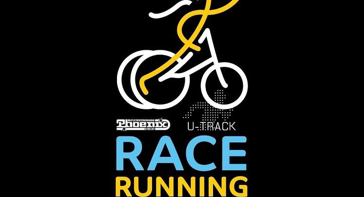Racerunning Utrecht gaat van start! afbeelding nieuwsbericht